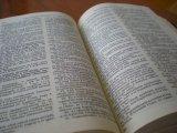 Felelősségünk az Úr Igéjénekmeghallásakor
