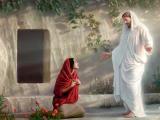 Első szeretet és az Úreljövetele